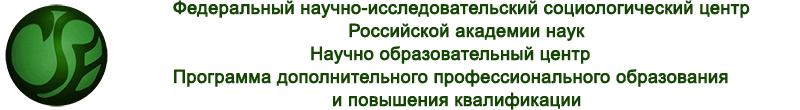 НОЦ ФНИСЦ РАН